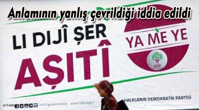 HDP'nin Urfa'da pankartları söküldü