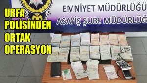 400 bin liralık vurgun: 5 tutuklu