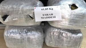 Urfa'da 68 kilo 450 gram maddesi ele geçirildi