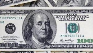 Dövizde yeni dalgalanma: Dolar 7.74