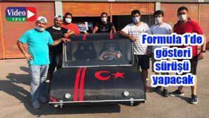Urfa'da yerli ve milli elektrikli araç üretildi