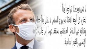 Macron Arapça paylaşımla meydan okudu